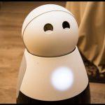Kuri El Robot Domestico Amistoso Para Su Hogar